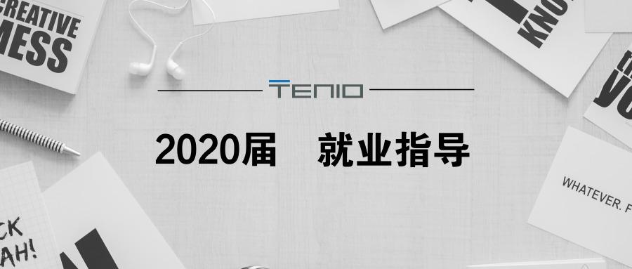 雷火电竞app最新版下载设计丨『年少友为』2020届就业指导分享会-郑州轻工业大学站