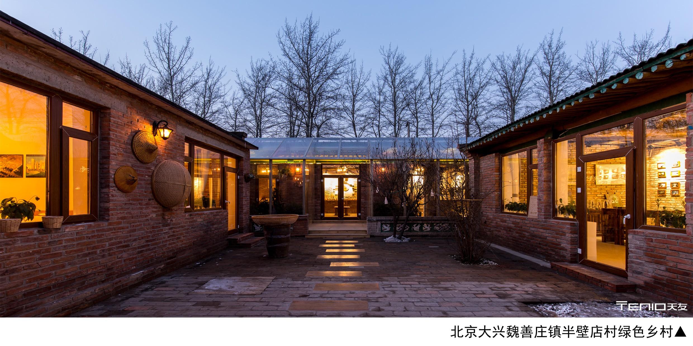 喜讯 | 雷火电竞app最新版下载设计荣获天津市建国七十周年勘察设计行业系列奖项
