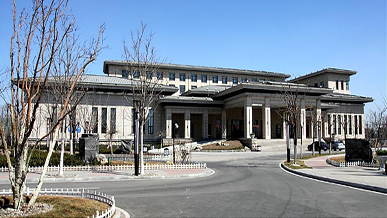 滨海高新区国际交流中心